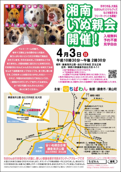 syonan33_poster