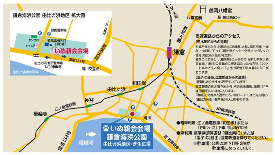 湘南案内図201605