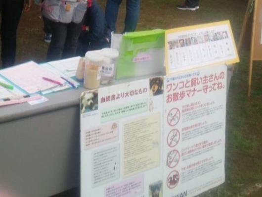 event-160321-adachi_2