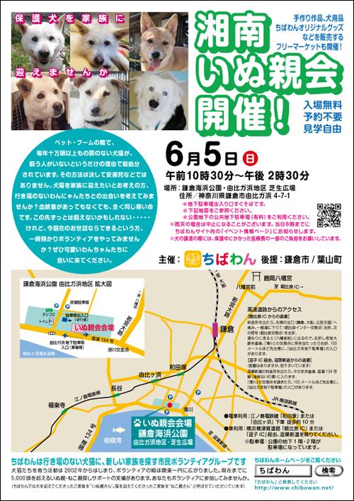 syonan34_poster