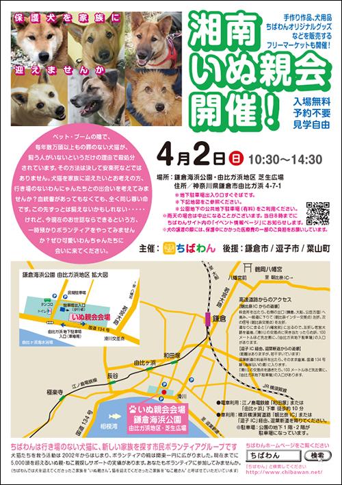 syonan37_poster