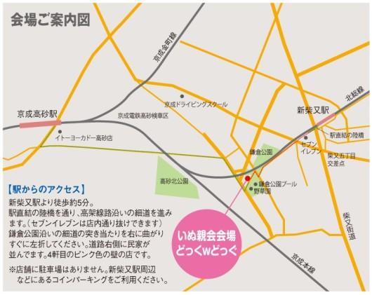 katsu map
