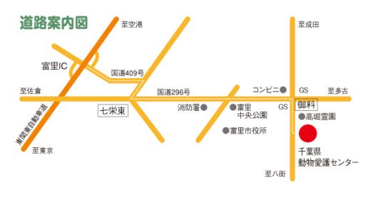 tomisato_map