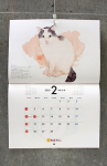 壁掛けカレンダー2