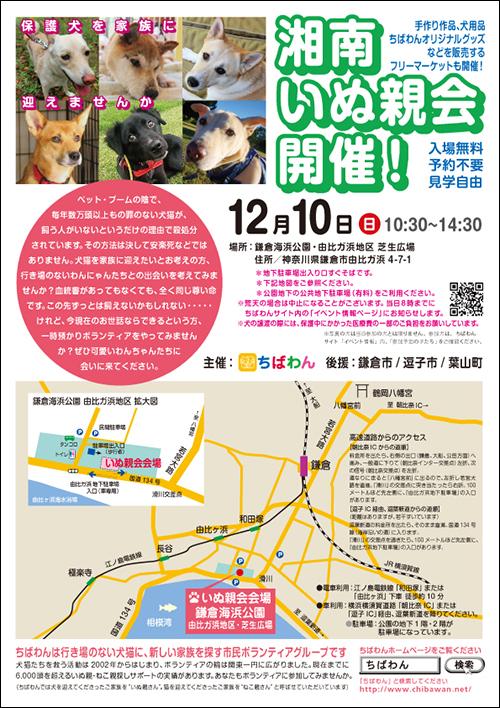 syonan40_poster
