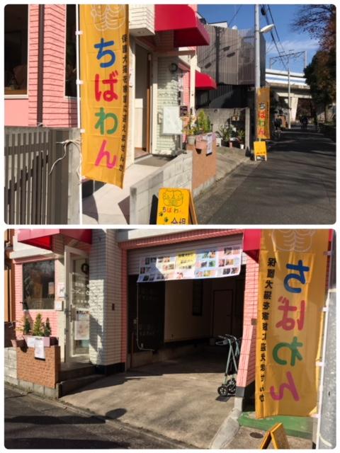 event-20171126-katsushika_会場入口①