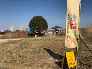 event-180204-shinozakirinji_会場入口