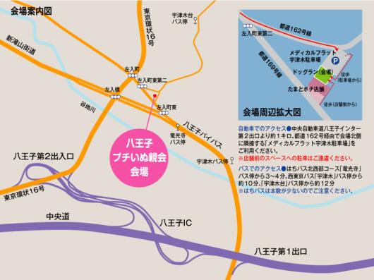 hachiohji_petit_map