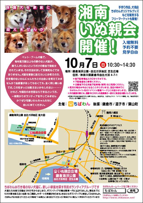 syonan43_poster
