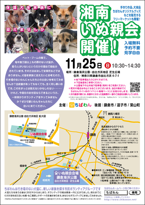 syonan44_poster