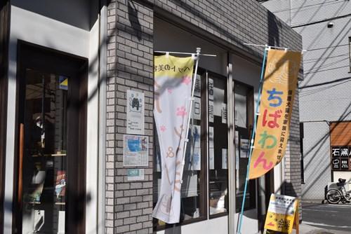 1.27yokohama1