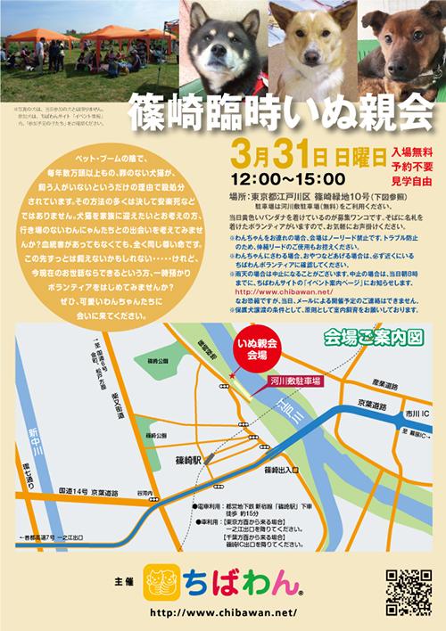 201903_rinji_poster