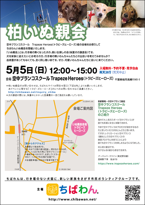kashiwa07_poster