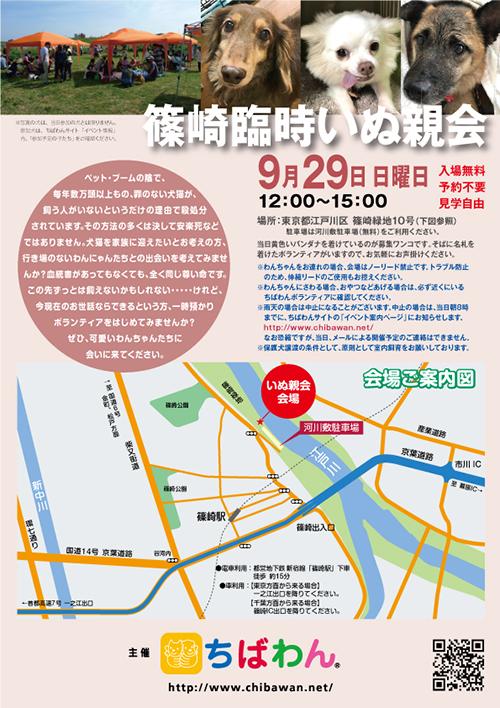 201909_rinji_poster